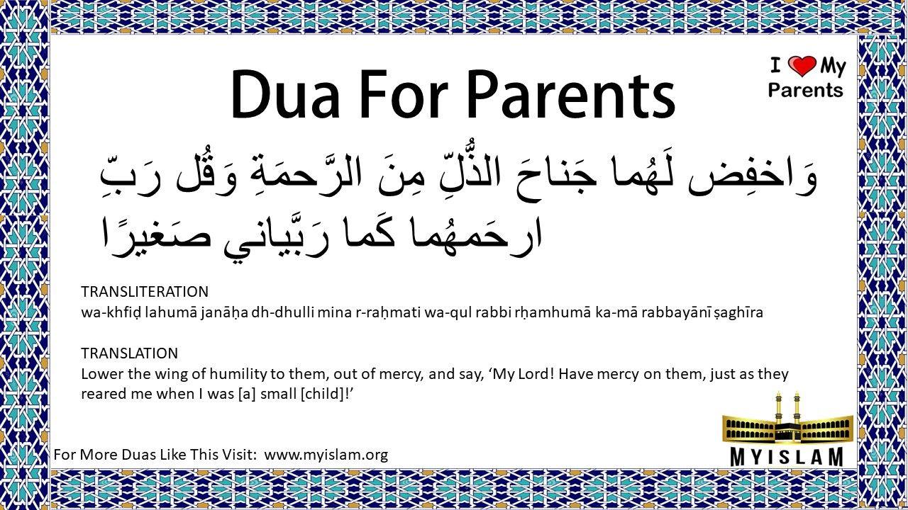 Dua For Parents Quran Quotes Inspirational Islamic Quotes Quran Quotes