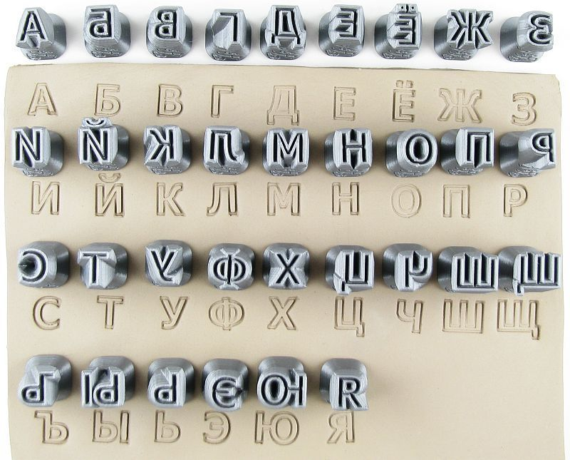 Are you asking how to make amazing texture on your ceramics? It is simple. Use our clay stamps. Our tools are great for everybody - advanced potters, beginners or kids. Try this set of Tahoma cyrillic outline stamps. #potteryideas #claycrafts #PotteryKits #ceramics