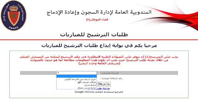 تخريج عدد من الدورات التخصصية في مركز تدريب المديرية العامة للسجون بمحافظة جدة شبكة أهم للأنباء