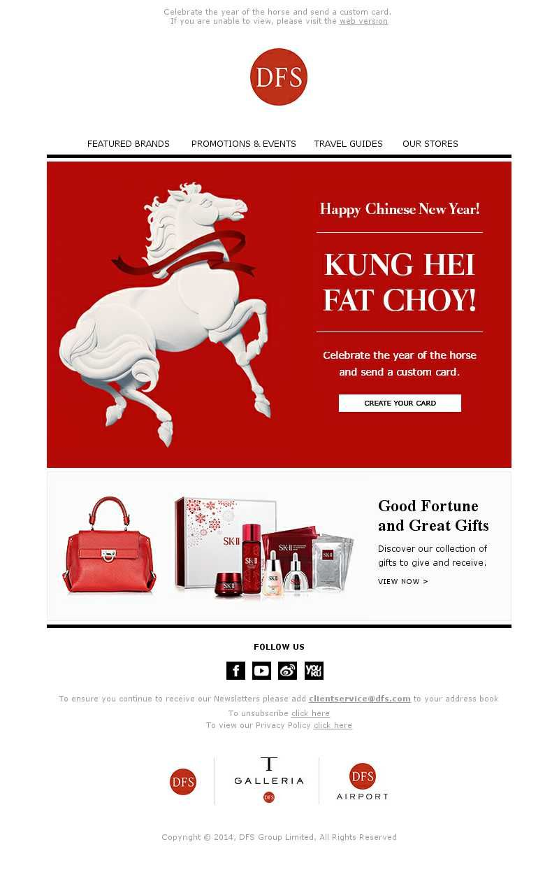 Email Campaigns For Chinese New Year Chinese New Year Newyear Email Campaign