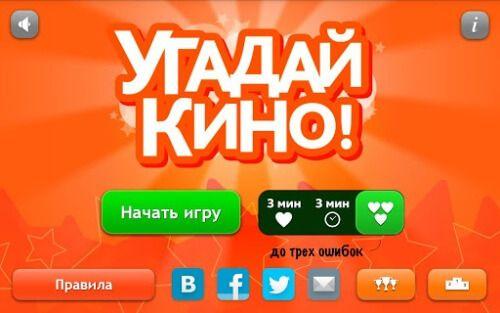Скачать азартные игры андроид