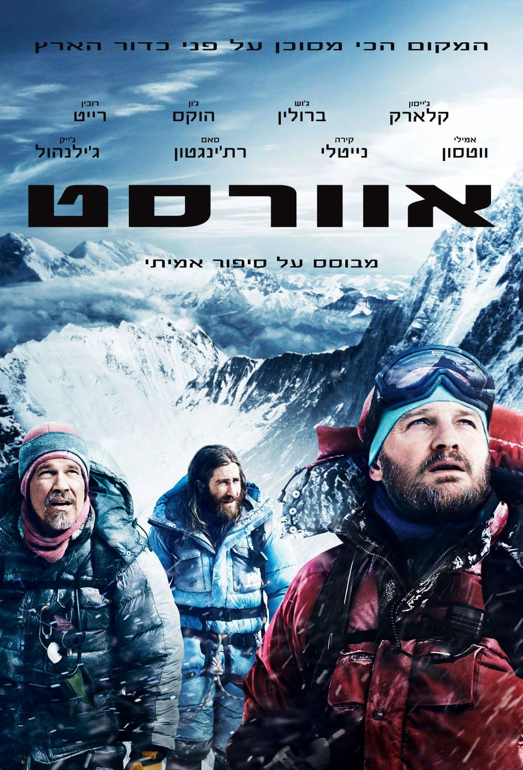 [HD1080p] Everest FULL MOVIE HD1080p Sub English