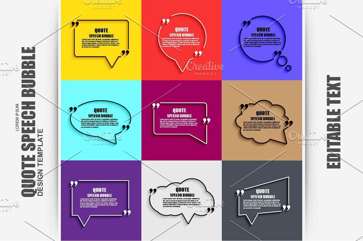 Quote Speech Bubble Vector (с изображениями