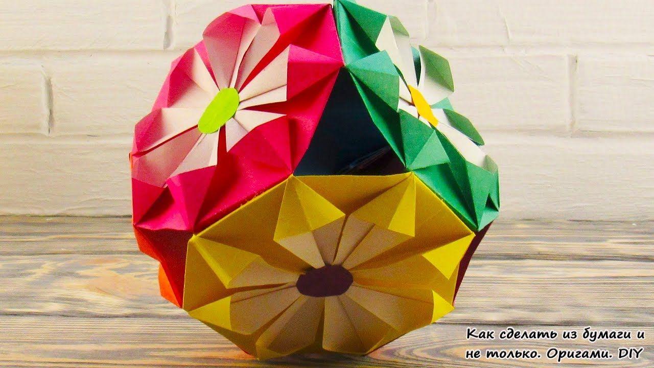 Оригами как сделать воздушный шар фото 865