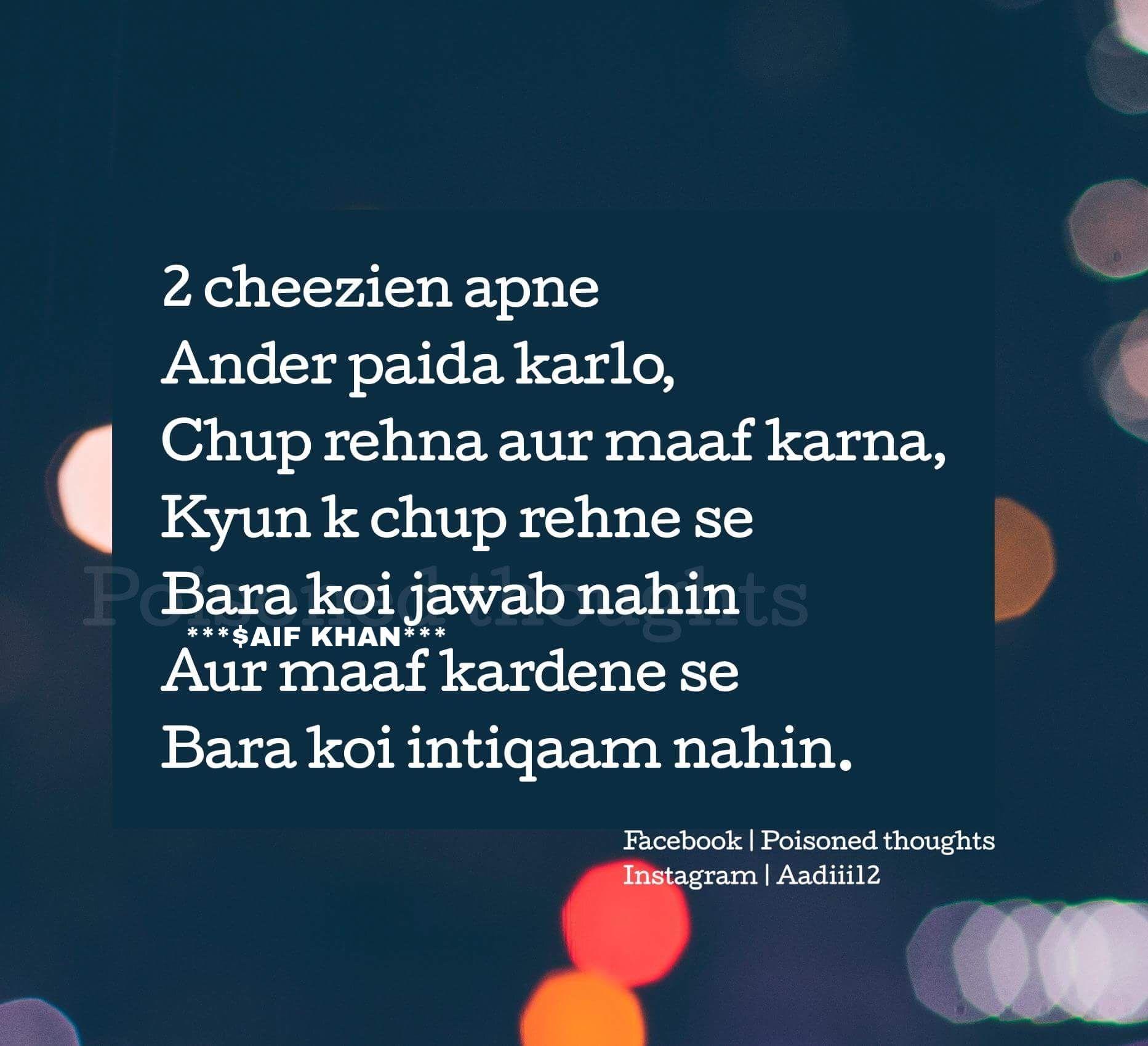 Pin By Iram Shaikh On Shayari Life Quotes Positive Quotes My