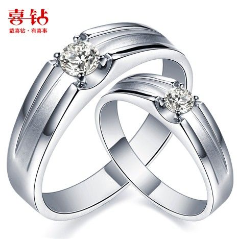 18K white gold 25 points in South Africa Diamond Ring Couple Ring