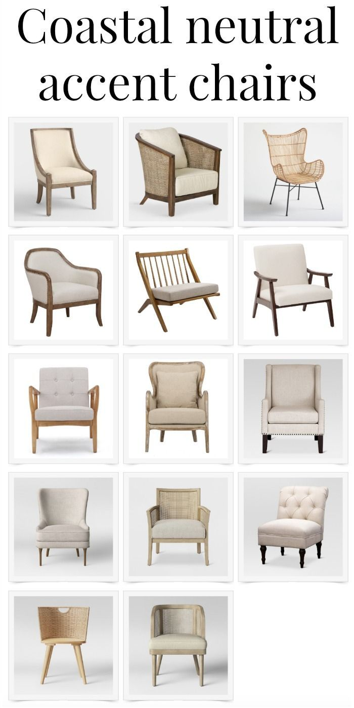 Best Affordable Neutral Accent Chairs Furniture Accent 400 x 300