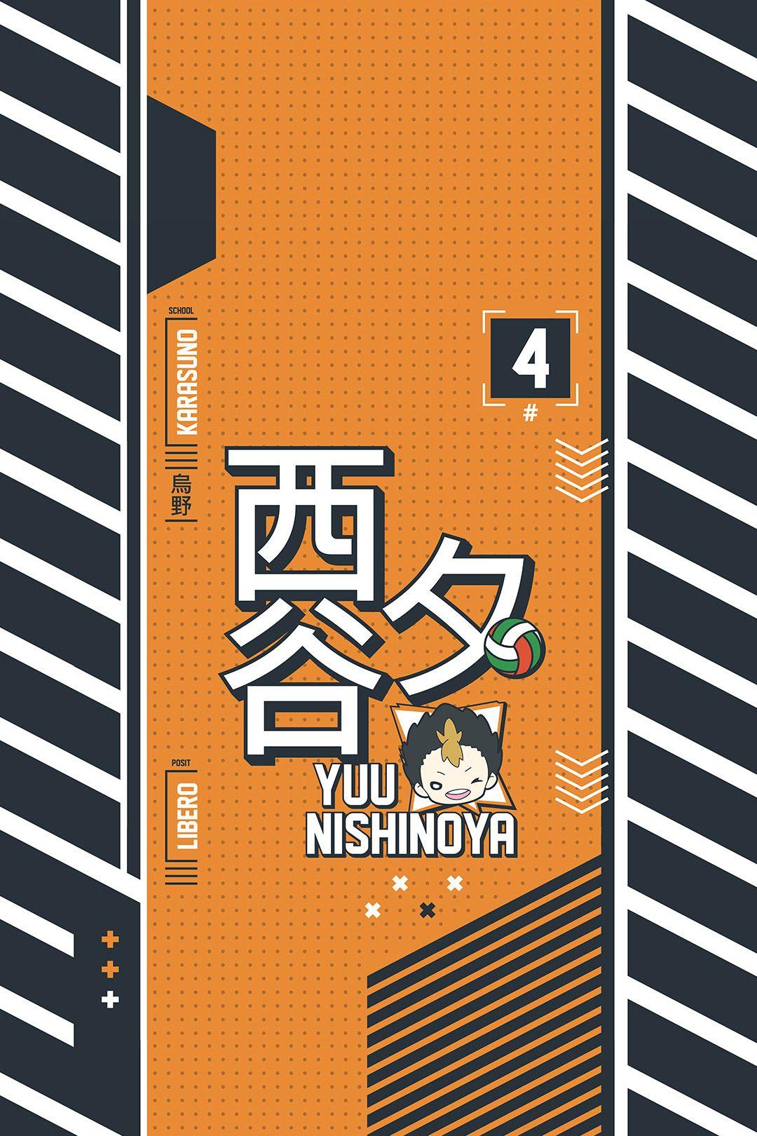 Yuu Nishinoya - Karasuno - Haikyuu
