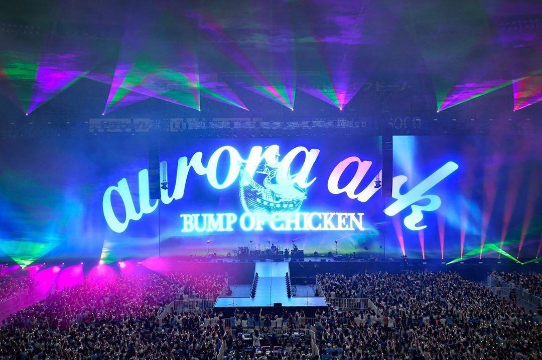bump of chicken オーロラ アーク