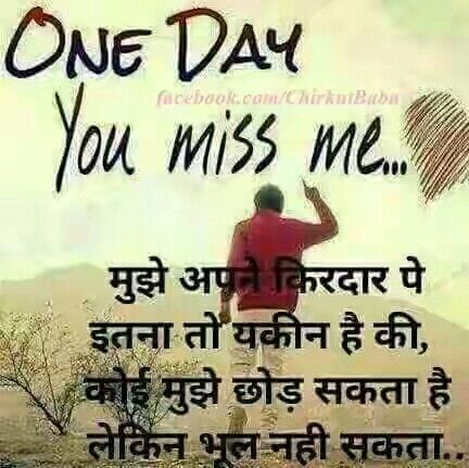 sad love shayari pinterest sad love hindi quotes and sad