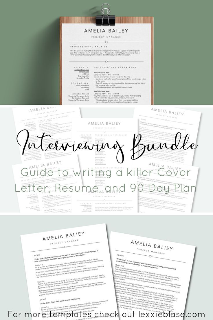 Easy to use resume and interview bundle in 2020 90 day