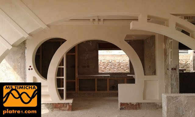 Arc En Pltre Trs Moderne De Mekns Ceiling Decor Ceiling Design Home Decor