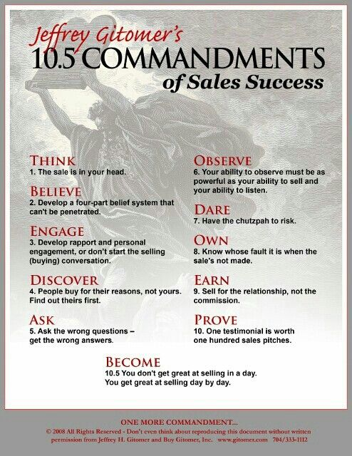 105 Commandments of sales success PR inspiration Pinterest - ten resume writing commandments