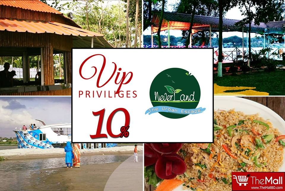 Vip privileges get 10 discount at neverland the urban
