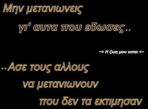 Οδυσσέας Ελύτης: Το παράπονο [...Όσο κι αν κανείς προσέχει όσο κι αν το κυνηγά, πάντα πάντα θα 'ναι αργά δεύτερη ζωή δεν έχει.]