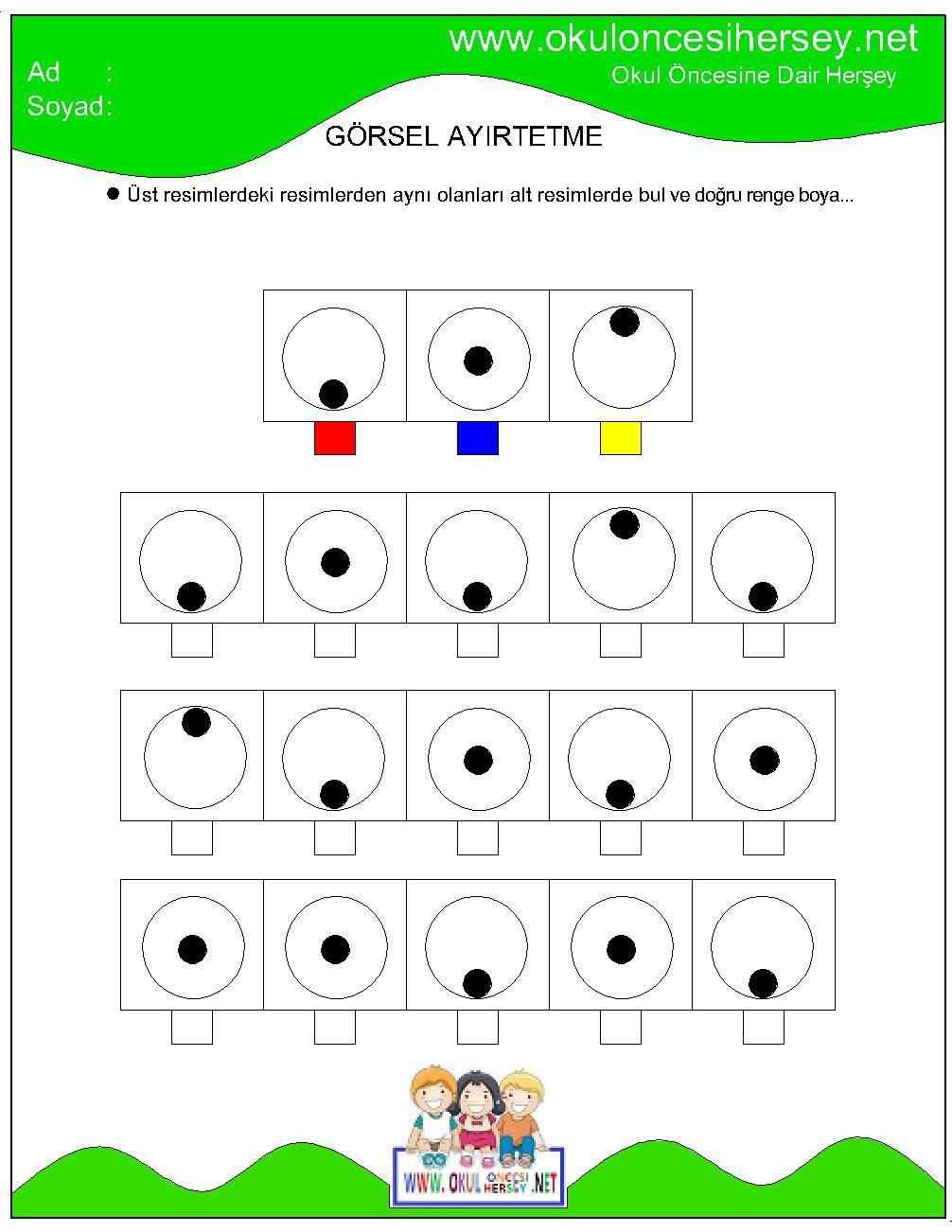 1.sınıf-görsel-ayırt-etme-çalışma-sayfaları-40.jpg (1006×1302 ...