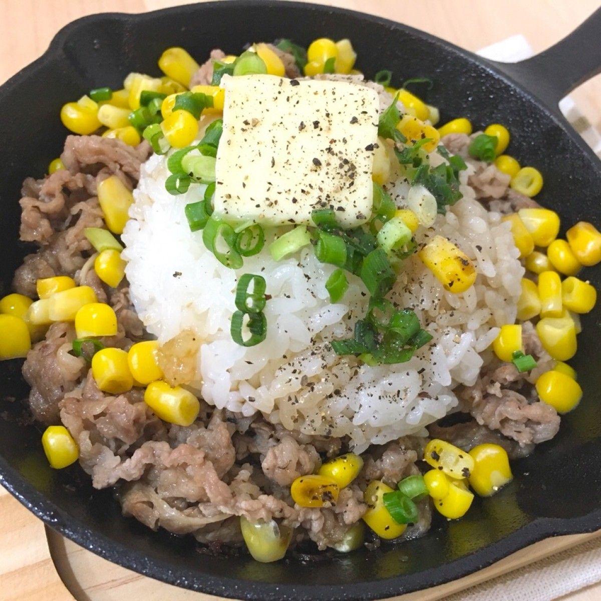 """Photo of """"Devil's Bataco Rice"""" vom Kochforscher Ryuji ist zu intensiv und macht süchtig."""