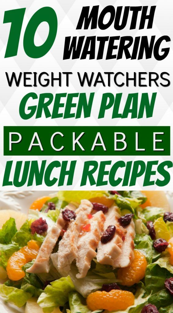 Photo of Weight Watchers Green Plan Packable Lunch Recipes