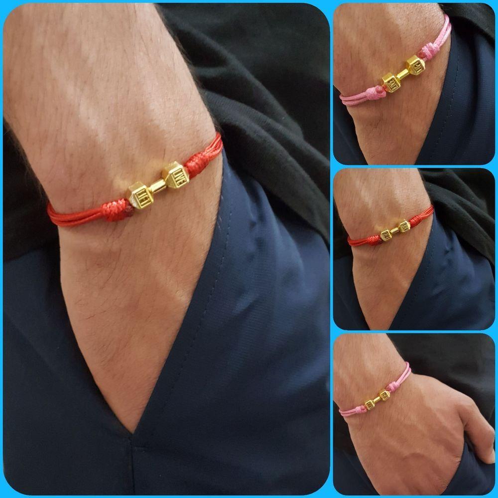 Unisex simple friendship vegan adjustable gym weave cord gold
