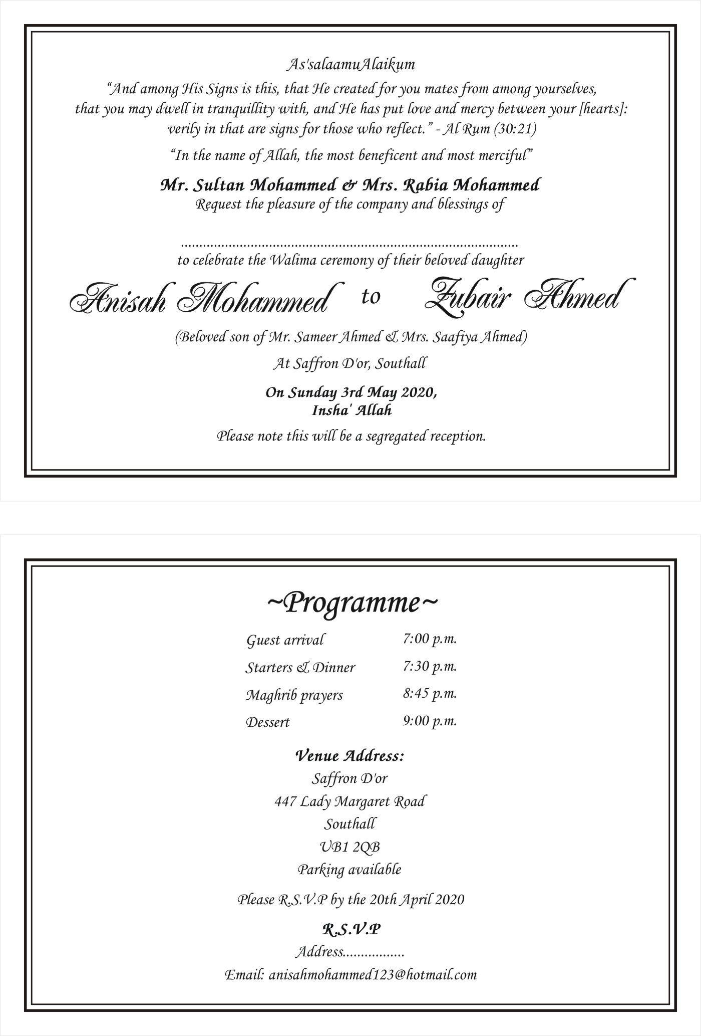 Ic Muslim Invitation Cards Wordings Traditional