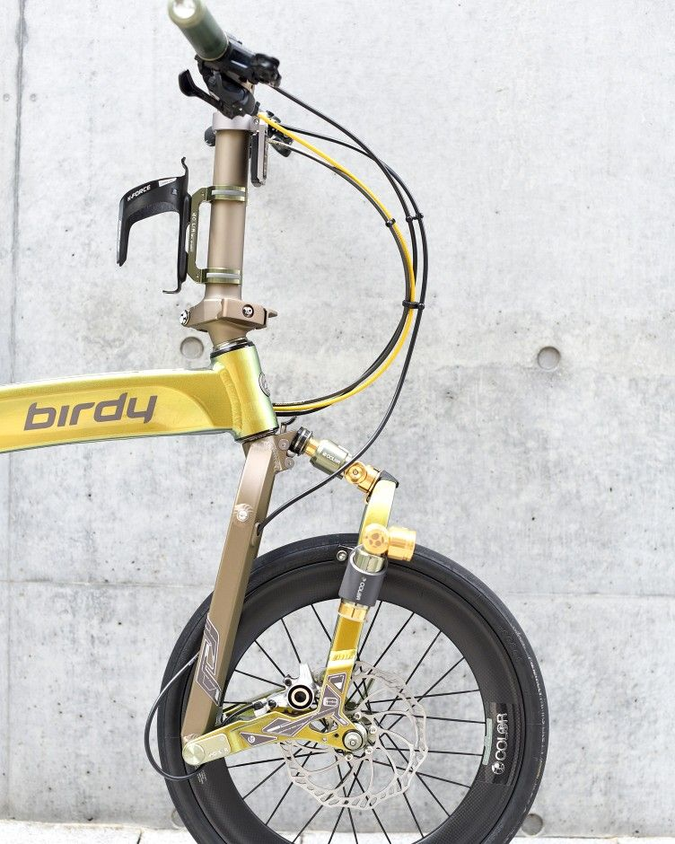 Website Sepeda Element - Sepeda Lipat