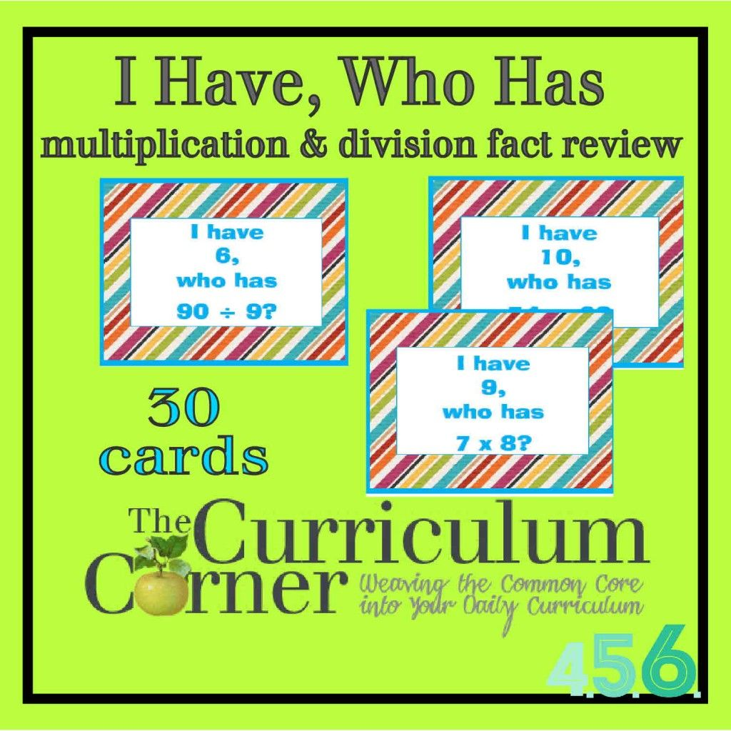 I Have Who Has Multiplication Amp Division