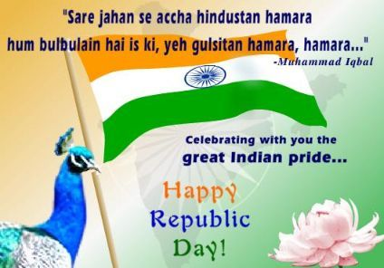 Republic Day Malayalam Wishes Greetings In 2020 Republic Day Speech Republic Day Message Republic Day