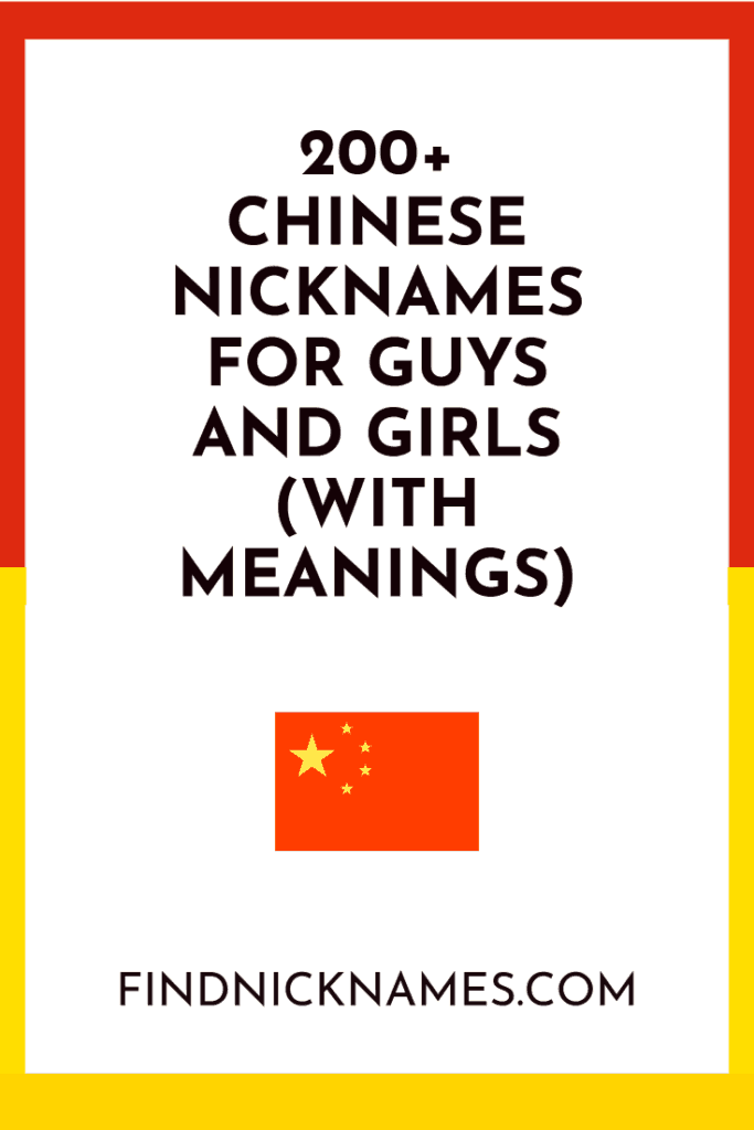 200 Chinese Nicknames For Guys And Girls With Meanings Nicknames For Guys Nicknames For Girls Good Nicknames