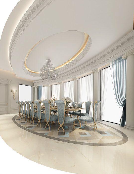 interior design package includes Majlis designs Dining area designs