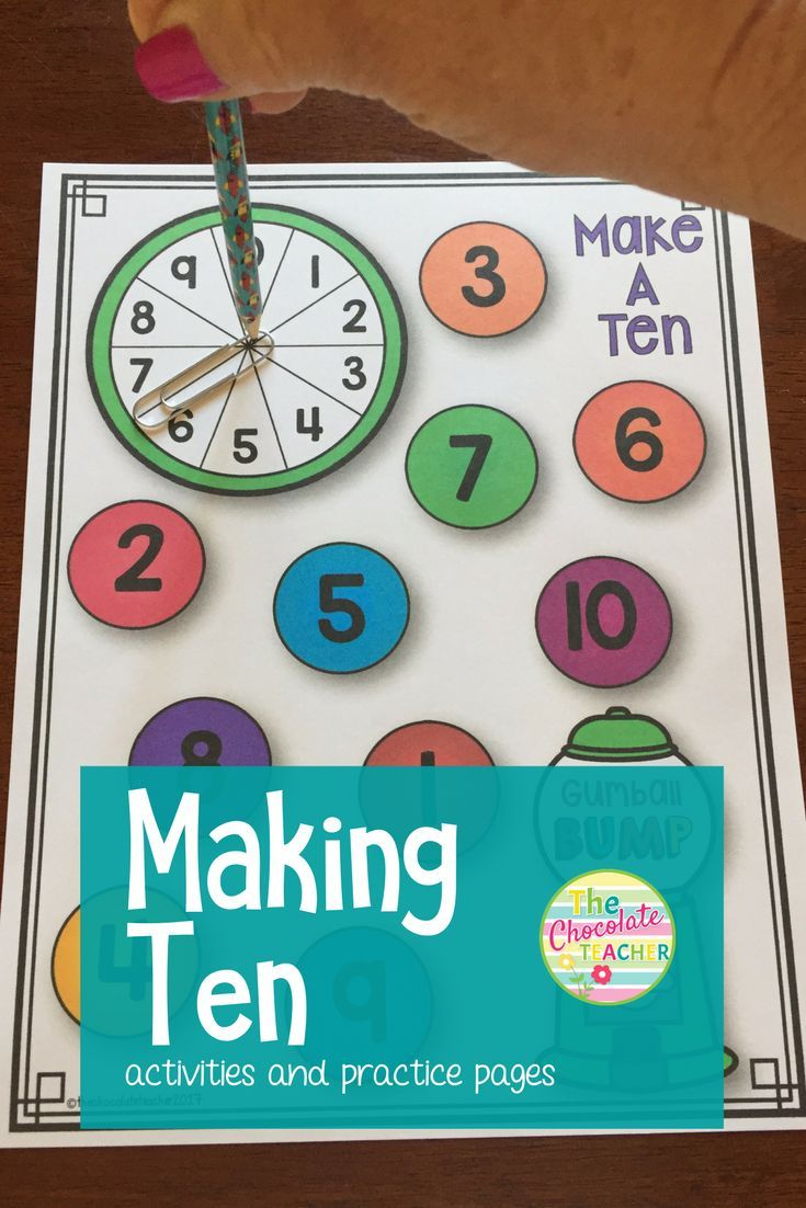 Make Ten Activities and Printables | Worksheets, Kindergarten and Math
