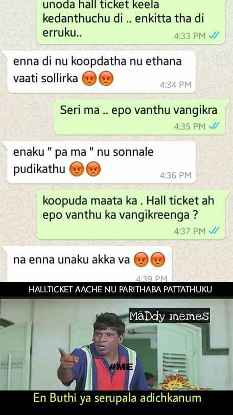 Tamil lovers conversation
