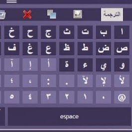 clavier arabe http://www.clavier-arabe.info