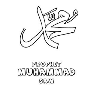 color teach how to write muhammed in arabic