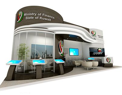 Exhibition Stand Kuwait : Mof kuwait stands exhibition stand design exhibition booth
