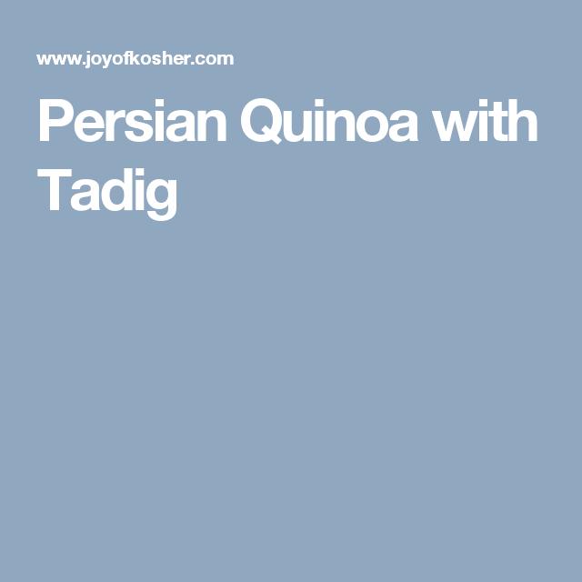 Persian Quinoa With Tadig