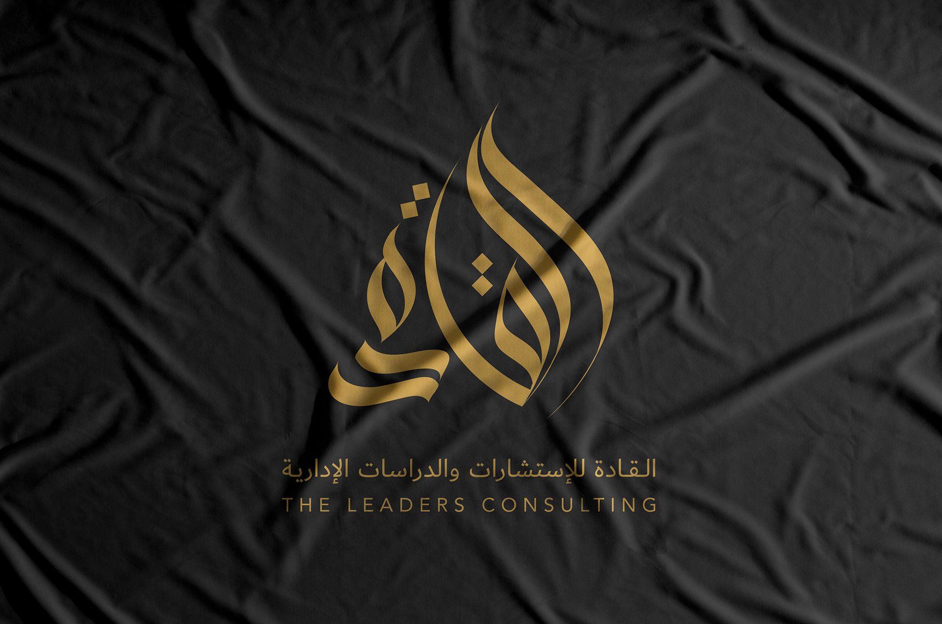Logo Design Logo Design Design Logos