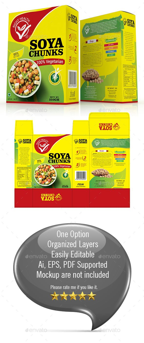 Pin By Maria Alena On Logo Design Box Packaging Templates Rice