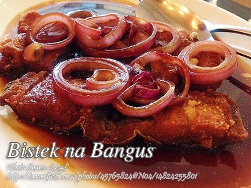 Bistek Na Bangus Panlasang Pinoy Meat Recipes Recipes Bangus Recipe Fish Recipes
