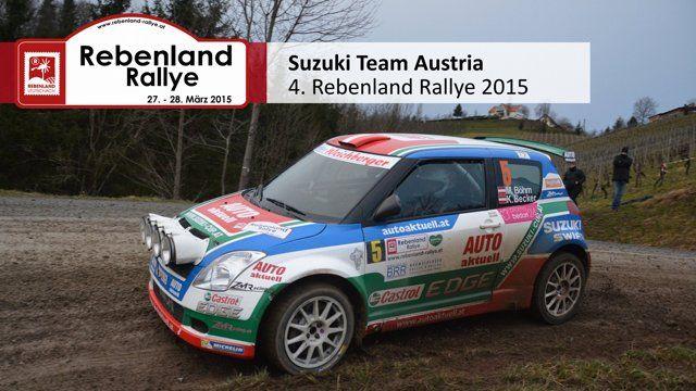 Rebenland Rallye 2015 :: Suzuki Team Austria Michael Böhm / Katrin Becker, Suzuki Swift S1600  www.suzuki-motorsport.at / www.ir7.at