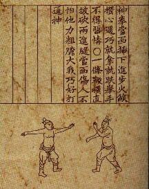 Traditional Taekwondo ramblings: Muyedobotongji The oldest