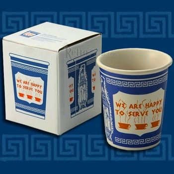 Ceramic Greek Coffee Cup | Paper coffee cup, Ceramic coffee