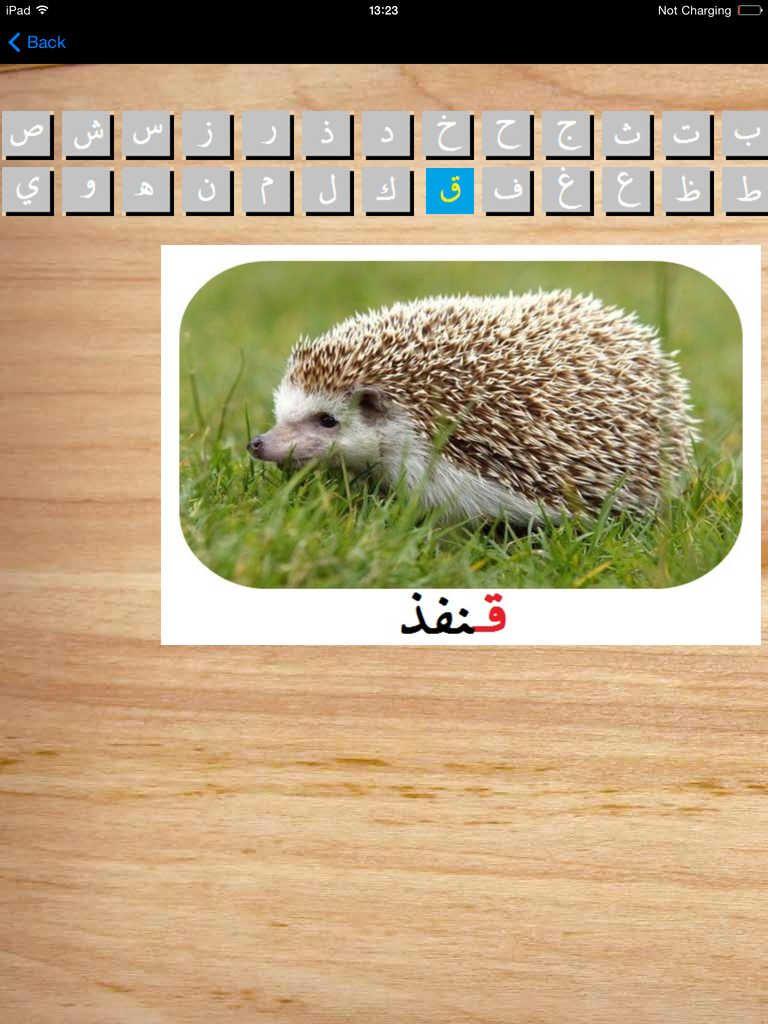 عالم الحيوانات Animal Word Universal Design Mac App Store Ipad
