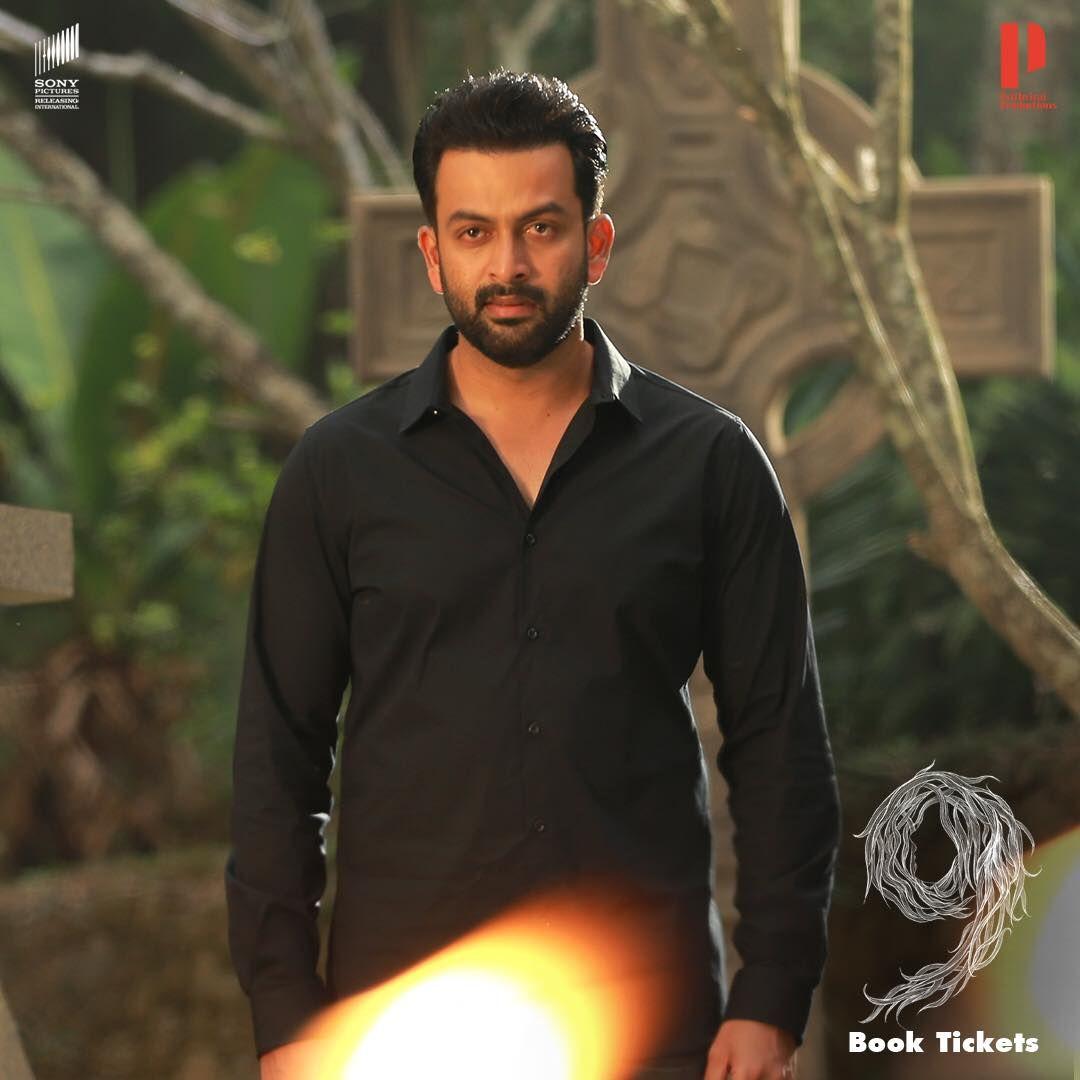 Nine #Malayalam #Full #Movie #Download 9 Malayalam movie 2019,Dvd