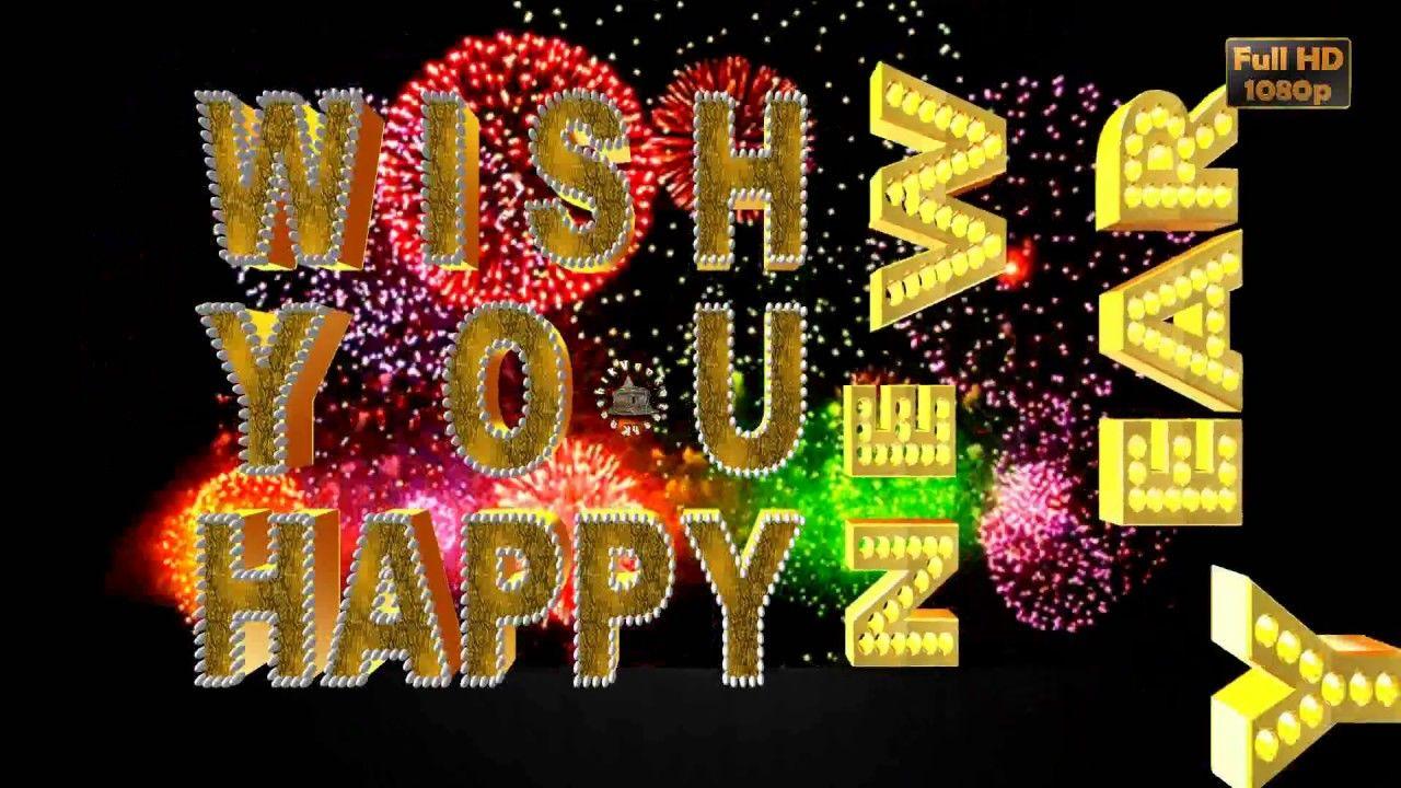 Happy New Year 2017 Wishes Whatsapp Video New Year Greetings Animation M New Year Greetings Happy New Year 2018 New Year Wishes