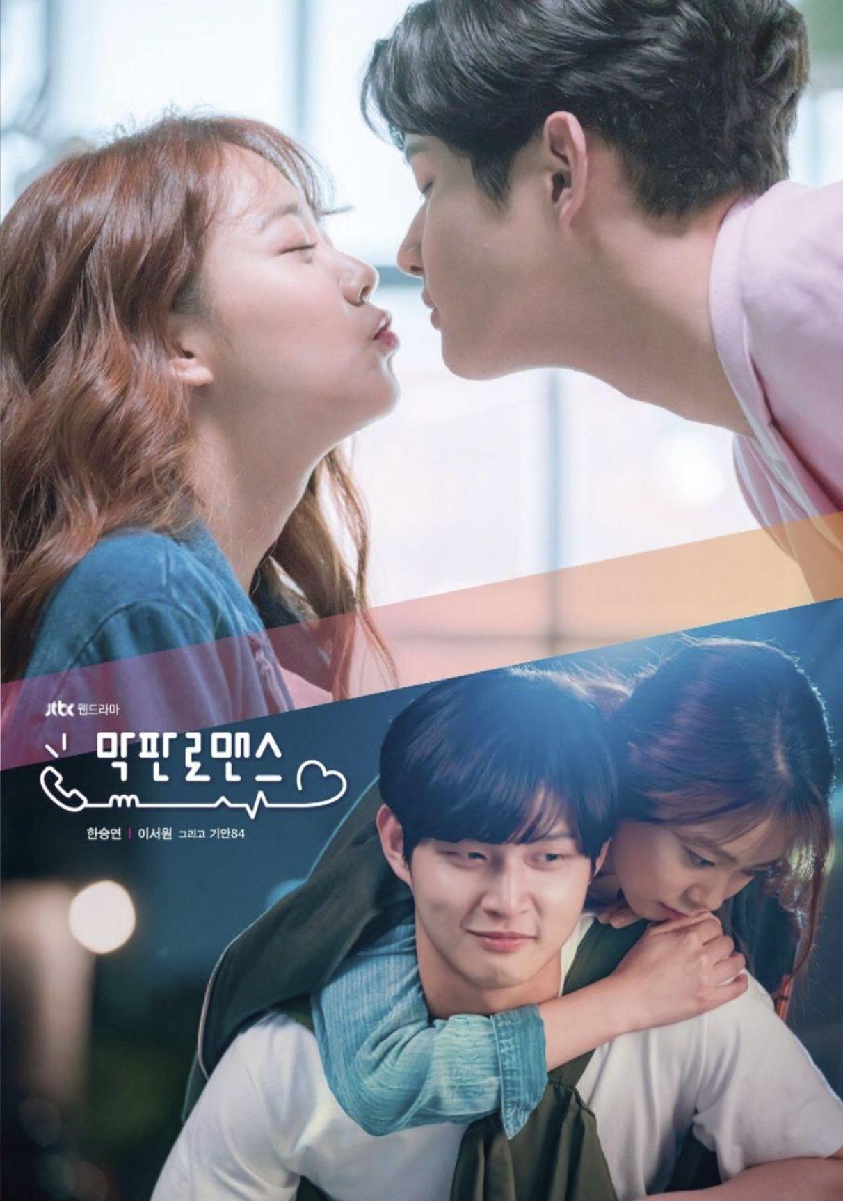 Last Minute Romance Drama Japones Ver Drama Coreano Doramas Coreanos Romanticos