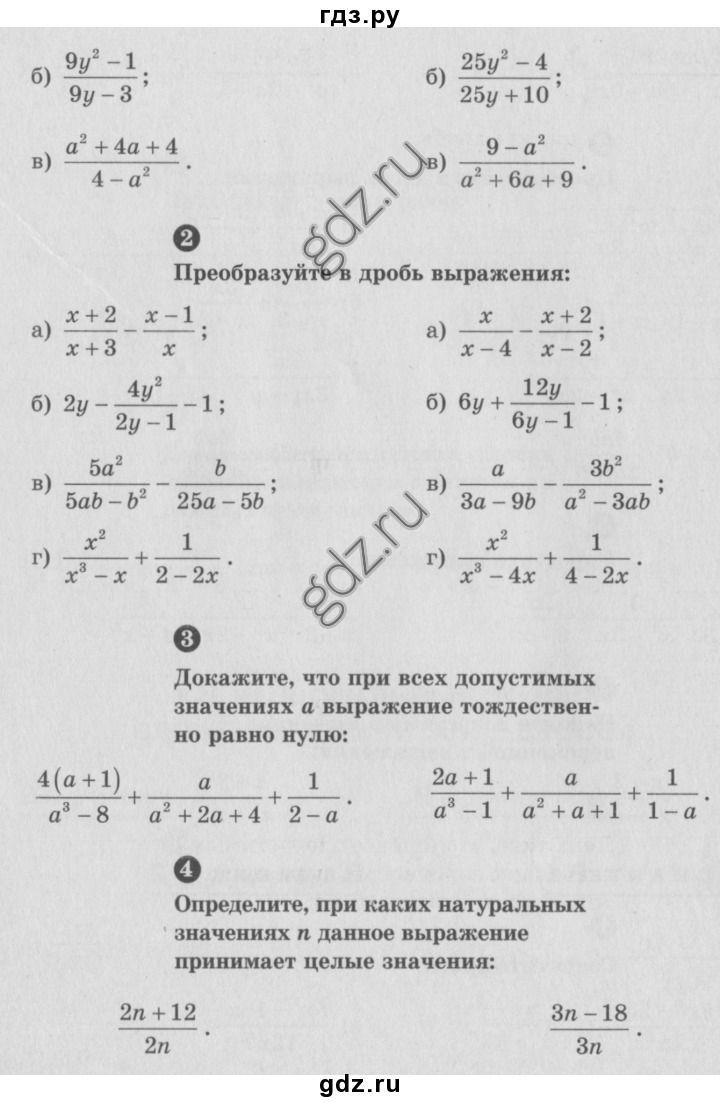 Готовые домашние задания по литературе лыссого 11 класс 1 часть