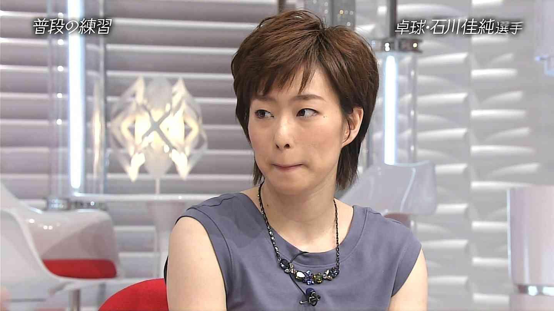 メイク 石川 佳純
