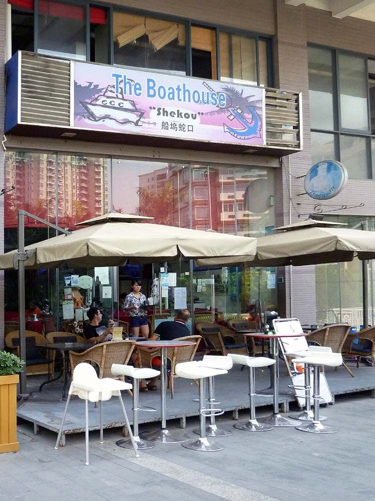 The Boathouse, expat community shekou Shenzhen Shenzhen