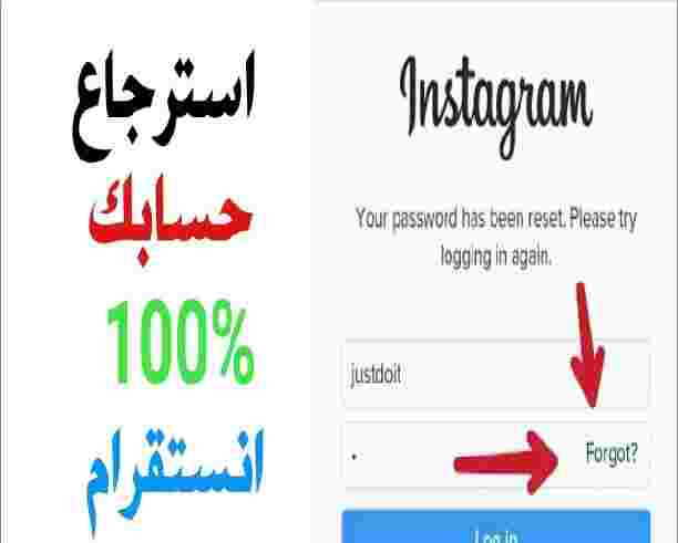 استعادة حساب انستقرام مهكر 2020 Family Souq Math Instagram Math Equations