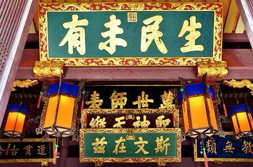 Exploring Taiwan's Second City – Tainan